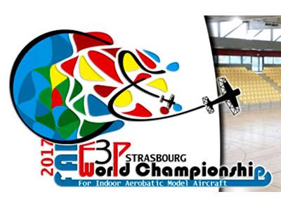 Championnat mondial de vol acrobatique 2017