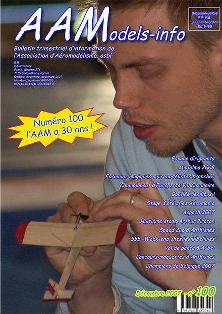 AAModels-info décembre 2007