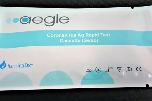 Aegle - Coronavirus Ag Rapid Test Cassette